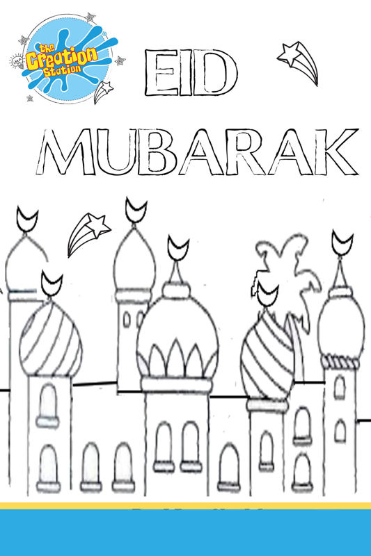 Eid Colouring In Sheet Download